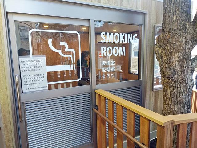 喫煙用トレーラーハウス設置例3