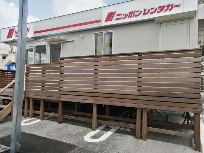 ニッポンレンタカー6