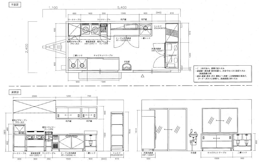 飲食用トレーラーハウスの平面図