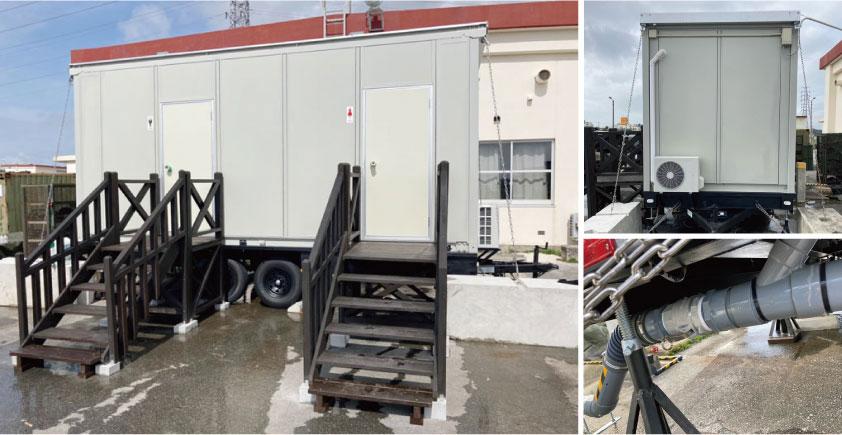 米軍基地トイレ用トレーラーハウス